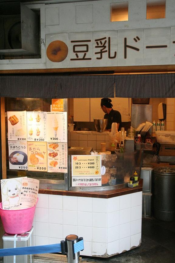 nishiki_tofu1